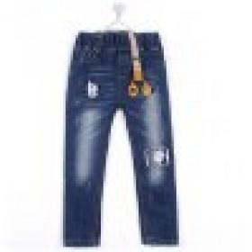 Pantaloni jeans, cu un design modern, inchidere cu elastic in talie baieti